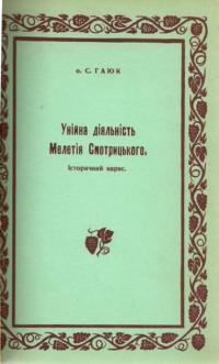 book-11964