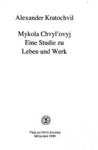book-11966