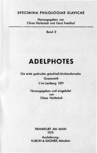 book-11967