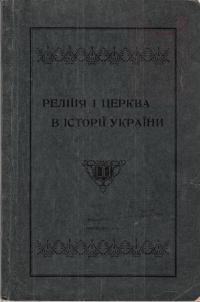 book-1197