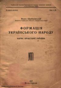 book-11970