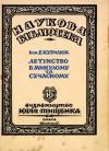 book-11974