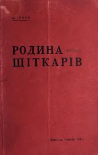 book-11975