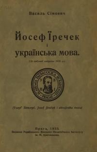 book-11976