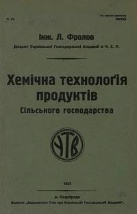 book-11977