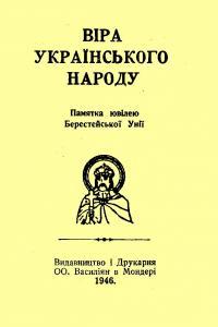 book-1198