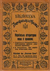 book-1199