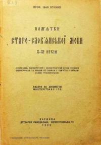 book-12001