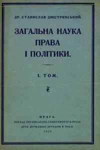book-12002