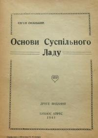 book-12003