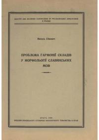 book-12005