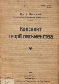 book-12006