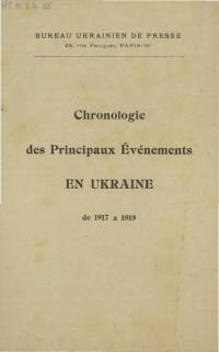book-12008