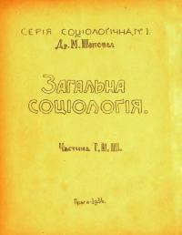 book-12011