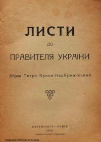 book-12012