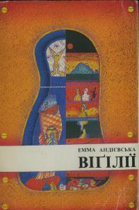 book-1203