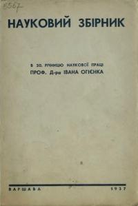 book-12030