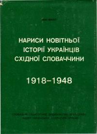 book-12032