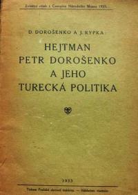 book-12033