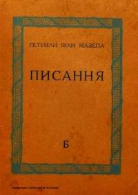 book-12034