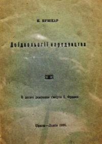 book-12035