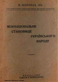book-12036