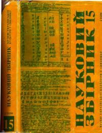 book-12037