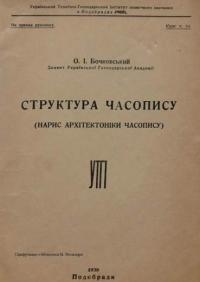 book-12039