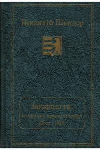 book-12040