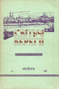 book-12045
