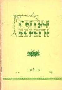 book-12047