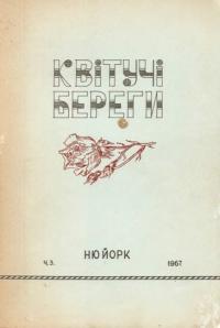 book-12048