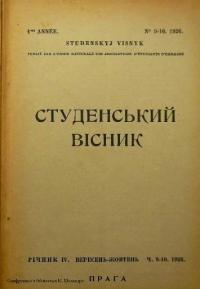 book-12049