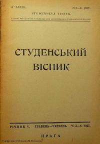 book-12050