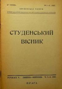 book-12051