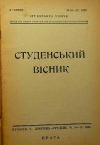 book-12052