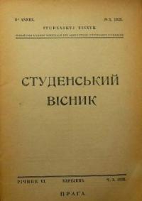 book-12053