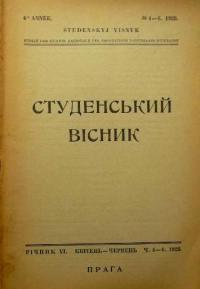 book-12054
