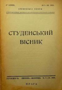 book-12055