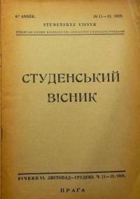 book-12056