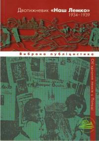 book-12058