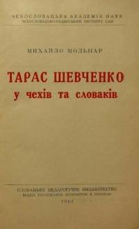 book-12059