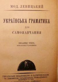 book-12064