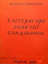 book-12067