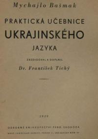 book-12068