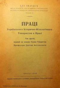 book-12069