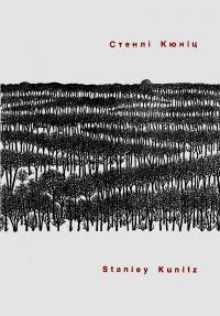book-1207