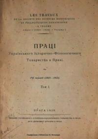 book-12070