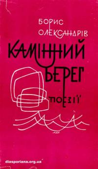 book-12071