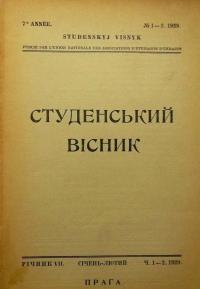 book-12072
